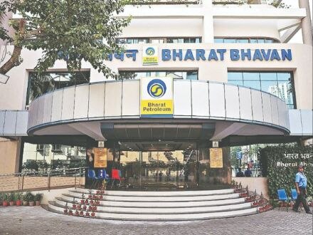 BPCL privatisation: All eyes   on Reliance as bid closes today