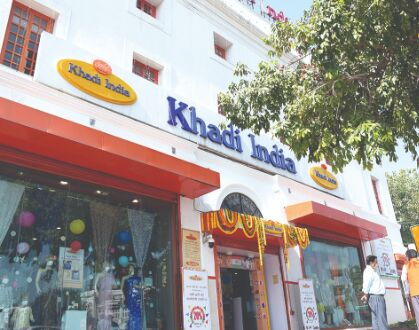 Khadi India CP store crosses `1 crore daily sales mark four times since 2nd October