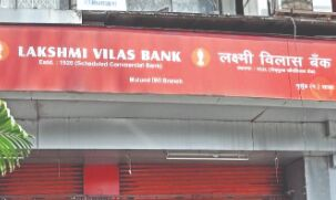 Money of depositors safe, to complete merger on time