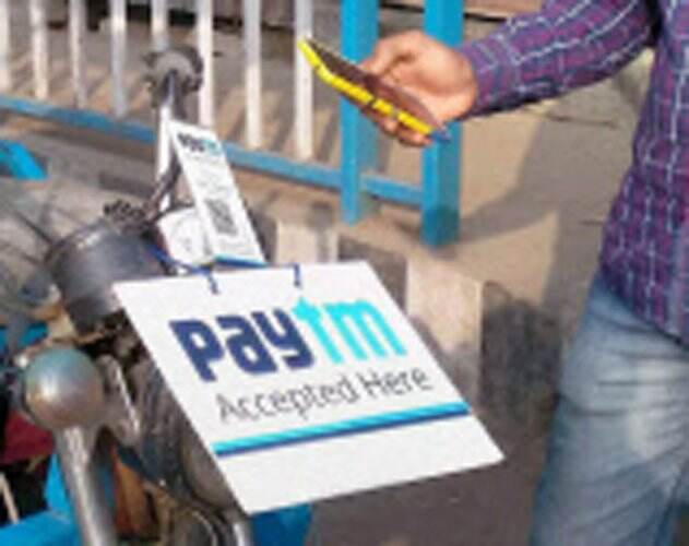 Paytm partners with Suryoday Small Finance Bank to empower MSMEs