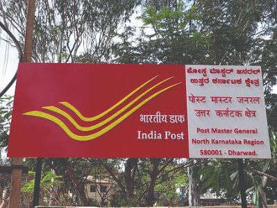 India Post launches digital payment services DakPay