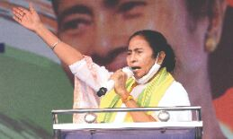 Only state can work out permanent solution for Hills: Mamata