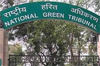 Neyveli Plant boiler blast: NGT directs Centre to   undertake safety audit of thermal power stations