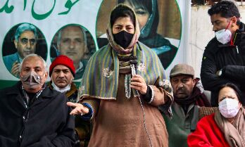 Probe agencies carrying out audit of my fathers grave: Mehbooba Mufti