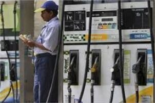 Spiralling fuel prices
