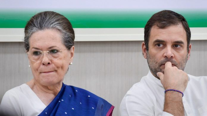 HC seeks response of Gandhis in National Herald case