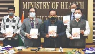 Operational guidelines launched for integration of NAFLD with NPCDCS