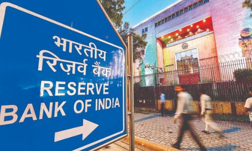 Banks to run special clearing ops to close govt a/c on Mar 31