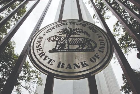 RBI pegs retail inflation   at 4.4-5.2% for this fiscal