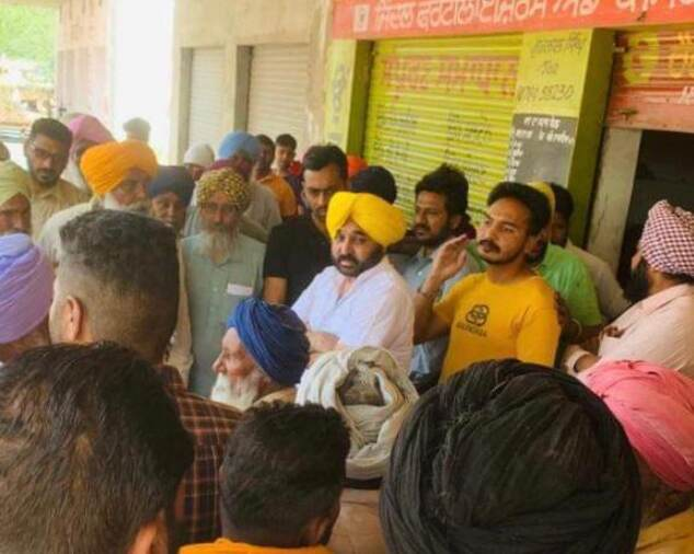 Farmers distressed due to shortage of gunny bags, government should solve the problem soon: Bhagwant Mann