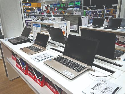 IT hardware: 19 cos apply for investment under PLI