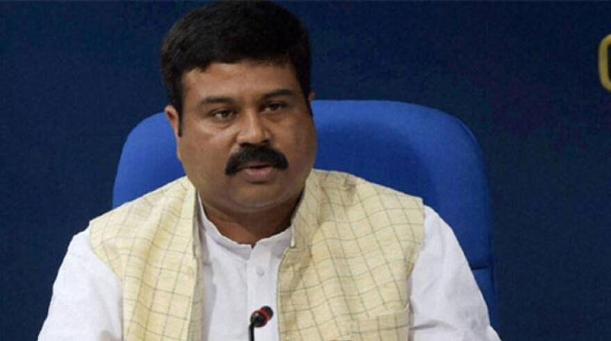 Govt to auction major oil, gas fields of ONGC, OIL: Pradhan