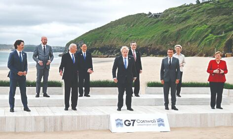 G-7 nations gather to pledge 1 bn vaccine doses for world