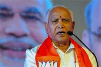 Yediyurappa hints his exit is imminent, awaiting BJP high commands directions