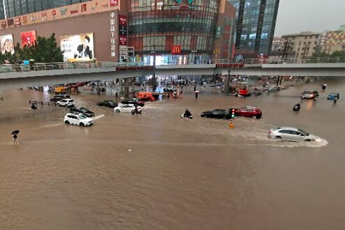 China floods: Death toll goes up to 33