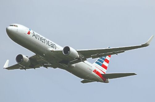 American Airlines turns small profit due to $1.5 billion relief