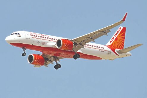 Financial bids for Air India likely to be received by Sept 15